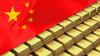 揭秘中国黄金战略和飞涨的黄金需求