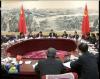 港媒:中央深改组共有23位领导人