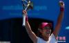 李娜横扫沙尔连续2年杀入澳网决赛